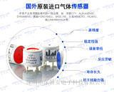 車間環境工業機器人iAGV二氧化硫監測