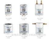 智能型矽烷氣體傳感器價格/SiH4氣體檢測模塊廠家直銷