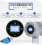 廠界監測在線式惡臭檢測儀