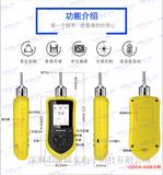 泵吸式H2S硫化氫檢測儀廠家
