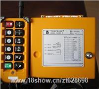 台湾禹鼎新款工业遥控器F23-BBS F23-BBS