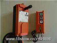 电动机遥控器批发|电动机遥控器F21-2S价格