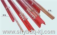JGHX-TⅡ-320/1900耐高温钢体滑触线 JGHX-TⅡ-320/1900