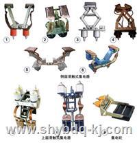 钢体双刷集电器供应