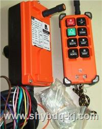 电动葫芦单梁起重机遥控器