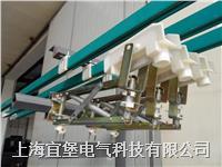 单极滑触线HFD800技术参数表 HFD800