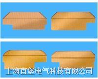求购200A~1250A集电器靴片,集电器刀头,集电器铜片,滑触线集电器靴片 HJD-200A~1250A