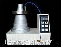 SM28-2.0型塔式感应加热器  SM28-2.0型