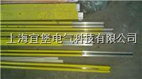 安全滑触线JDC-800A JDC-800A