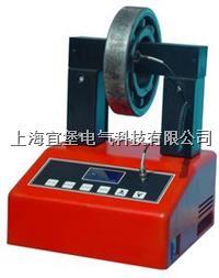 HAi-Ⅰ轴承加热器 感应加热器 HAi-Ⅰ
