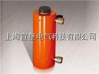 双作用液压千斤顶-RR系列 RR系列