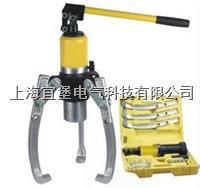 DYZ上海产一体式液压拉马(拔轮器)  DYZ