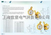 HW-3弹簧平衡器 HW-3