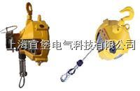 EW 30-40Kg弹簧平衡器 EW 30-40Kg