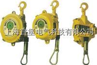 EW 60-70弹簧平衡器 EW 60-70