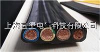 扁型电缆-扁平电缆-橡套扁平软电缆YB.YBF.YBZ YB.YBF.YBZ