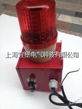 SJ-2 SJ-2天车专用声光一体式报警器 SJ-2 SJ-2