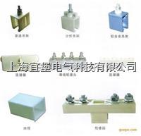 滑触线配件-单级滑触线配件-管式滑触线配件