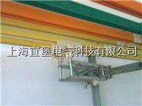 集电器 H型集电器电刷片 碳刷