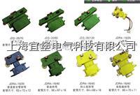集电器 jd-4-60 jd-4-60