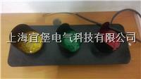 ABC-HCX-100滑触线电源指示灯邯郸经销商  ABC-HCX-100