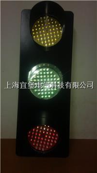 ABC-HCX-150 行车电源指示灯 ABC-HCX-150