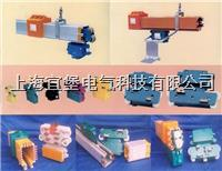 弧形输电导管(滑触线)DHG/DHGJ-4-10/16/25/35 DHG/DHGJ-4-10/16/25/35