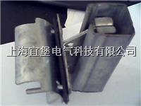 C-50型电缆滑轨悬吊夹 C-50型