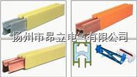 单级铝质安全滑触线
