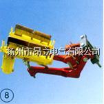 HJD-250A滑触线安全集电器