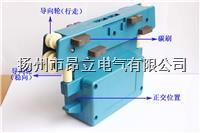 JDP4U160集电器 JDP4U160