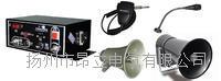 声光报警器BC-2系列BC-2Y多用途 喊话讯响器 电子蜂鸣器