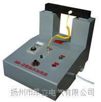 HA型轴承加热器 感应加热器 HA型