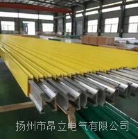 单极铝滑触线 JDC-H-1250A