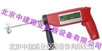 智能型新拌混凝土综合性能测试仪 FCT201型
