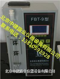 混凝土搅拌站试验仪器—全自动比表面积测定仪 FBT-9型