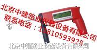 新拌混凝土综合性能测定仪 FCT102型