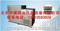 全自动建材冻融实验机 JCD型