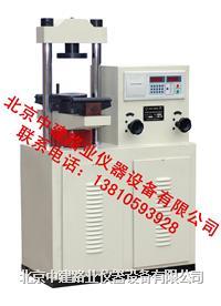 电液式抗折抗压试验机 YAW-300型