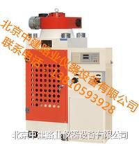 砖、砼、水泥压力试验机 SYE-3000D型