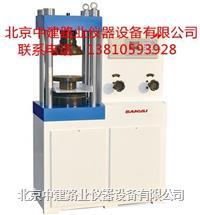 水泥、混凝土数显式压力机 SYE-1000型