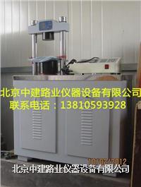 全自动恒应力压力试验机 DYE-300型