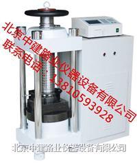全自动混凝土恒应力试验机 DYE-2000B型