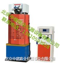 数显万能材料试验机 WE-1000B型