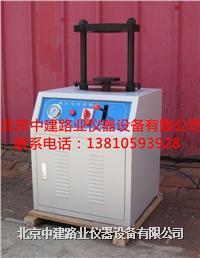 混凝土搅拌站试验仪器—混凝土抗渗试块液压脱模器 YDT-1型