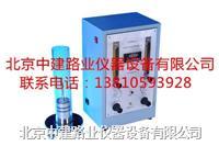 数字式氧指数测定仪 IMSYZ2000型