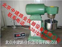 水泥净浆搅拌机型号 NJ-160型