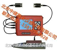 混凝土超声波回弹仪 GTJ-U200型