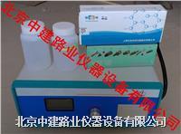 台式氯离子含量测定仪 CLU-V型