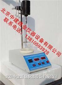 混凝土搅拌站试验仪器—细集料亚甲蓝搅拌试验装置 XJB-2型
